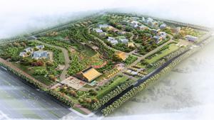 贵安新区生态文明创新园景观设计