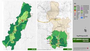 山西棋子山国家森林公园总体规划