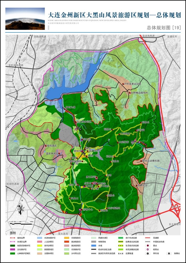 策划案例分析_大连金州新区大黑山风景旅游区规划