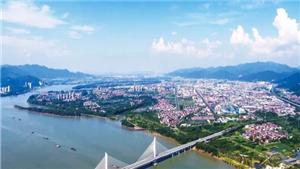 杭州市江南新城智慧城市专项规划