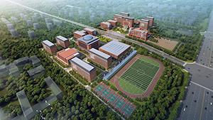 内蒙古大学创业学院南校区建筑设计