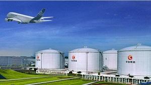 北京新机场配套供油工程综合生产调度中心空气净化项目