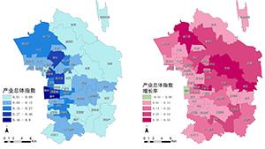 北京市朝阳区人口与经济空间分布关系综合评估