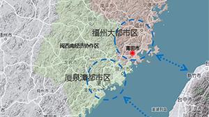 基于大数据分析的莆田市高铁片区开发策划及核心区城市设计