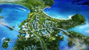海南国际旅游岛先行试验区概念规划
