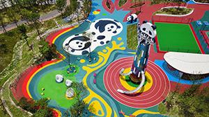 雅安熊猫绿岛公园熊猫乐园景观设计