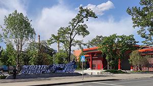 冬奥社区文化健身广场景观设计