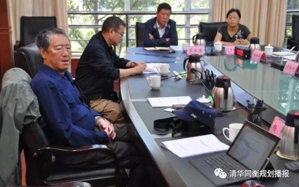 袁牧副院长及清华同衡专家组在九寨沟县座谈4.JPG