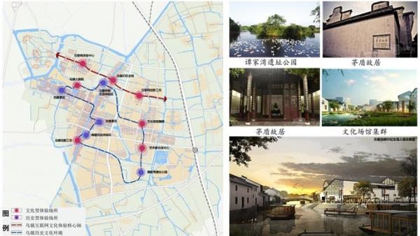 """""""共生城市,智慧生活""""——乌镇镇概念性总体规划面向全球公示与意见图片"""